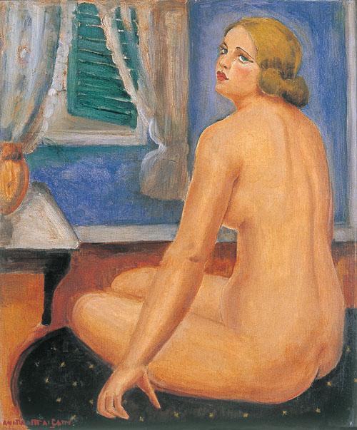 Pintura de Anita Malfatti